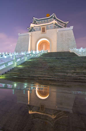 chiang kai shek memorial hall: chiang kai shek memorial hall at night