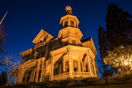 Mansion Museum in Astoria Oregon