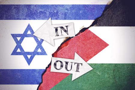 예루살렘을 이스라엘의 수도로 선언 한 이스라엘 - 팔레스타인 분쟁
