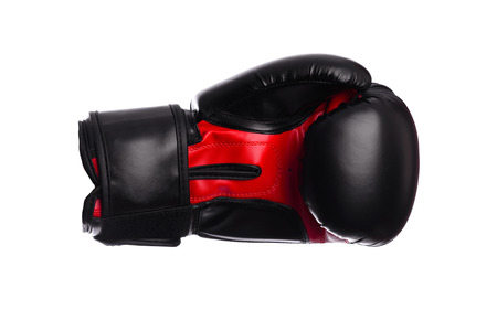 black boxing mitts on a white background