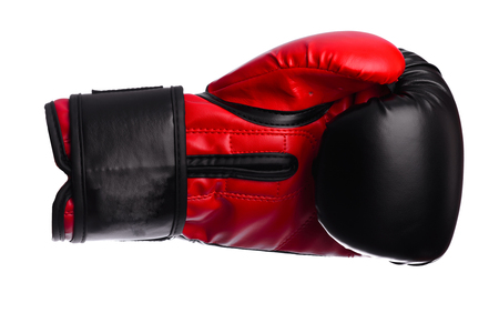 black and red boxing mitts on a white background