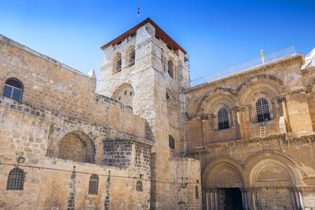 The Church of the Holy Sepulchre also called the Basilica of the Holy Sepulchre in old city Jerusalem, Israel. Reklamní fotografie