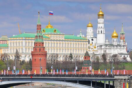 View of the Kremlin from the Patriarchal bridge in Moscow Russia.