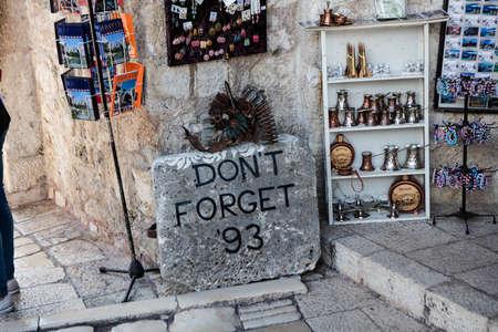 ravaged: Mostar memorial