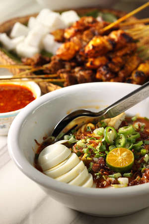 kampung: Traditional Malaysian Spicy Cook Noodles Stock Photo