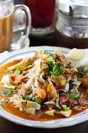 malay food: Mee Rebus