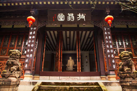 dynasty: Chiyuan built in the Tang Dynasty