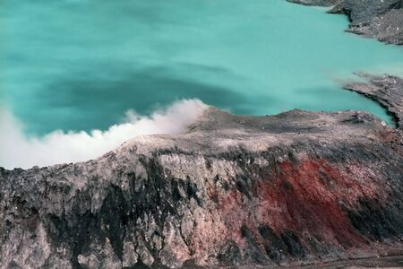 Poas volcano in Costa Rica Stock fotó