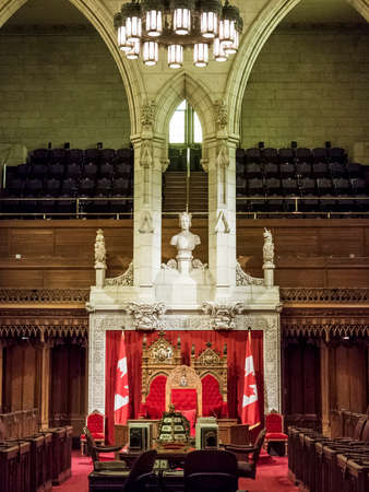 federal government: OTTAWA, CANADA - APRIL 16, 2015 : The Parliament Buildings in Ottawa, Canadas Capital City and head of its federal government