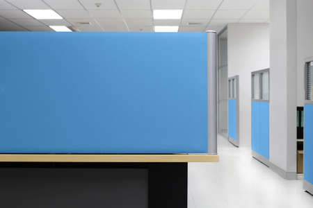 Partition, Blue Partition Wall Office Cubicle, Partition Quadrilateral  Office Background Stock Photo   103532131