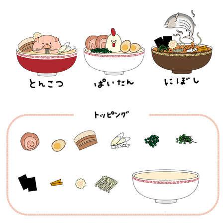 Ramen soup 3 types and topping ingredient menu