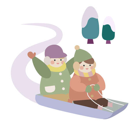 Children playing on a sled