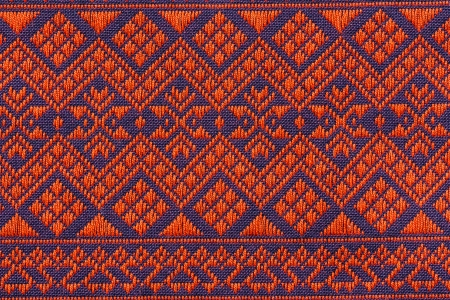 northeast: Hand woven traditional Lanna of northern Thailand  Stock Photo