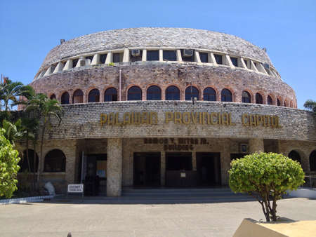 palawan: Palawan Provincial Capitol