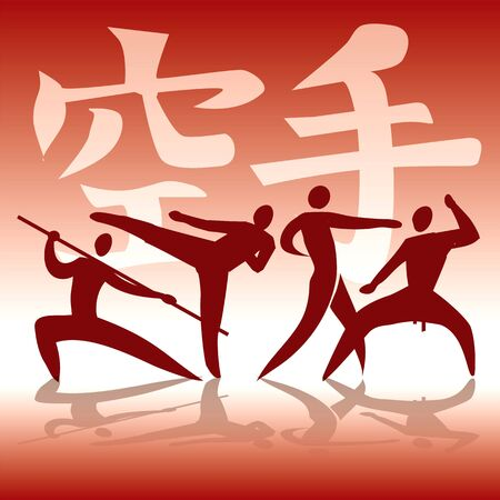 martial art: Karate fighters silhouettes on the background with japanese calligraphy word karate. Vector available. Illustration