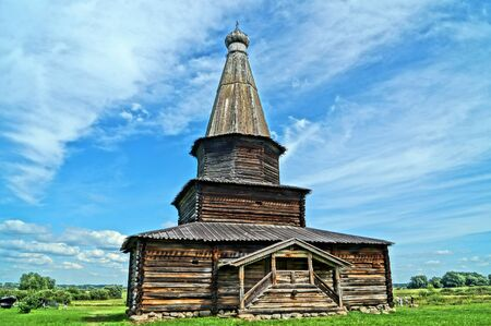 ligneous: Wooden architecture Stock Photo