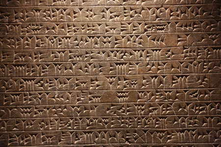 Cuneiform writing of the ancient Sumerian or Assyrian