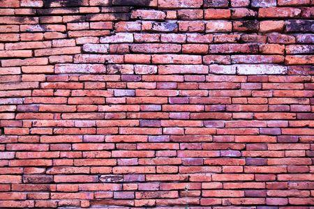 Brick wall texture Stock Photo - 6762766