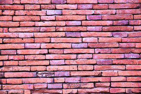 Brick wall texture Stock Photo - 6762809