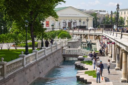 Moskau, Russland - 2. Juni 2016. Alexandrovsky Garden Park Editorial