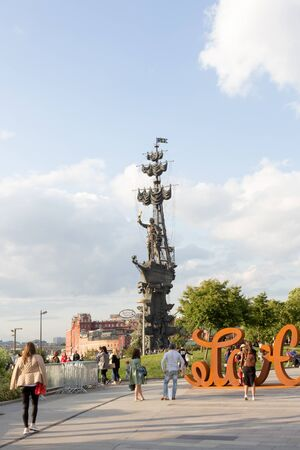 Russia, Moscow, July 14. 2019:  Red October, the Monument to Peter the great. The Muzeon Park, quay of Moscow river.