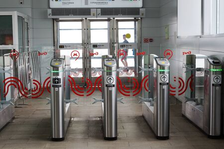 Russia, Moscow,  24.07.2019: The turnstiles at the station MCC. Device to pay for the entrance to the metro, MCC.