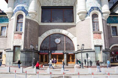 Russia, Moscow, 06/22/2017: Yaroslavsky railway station