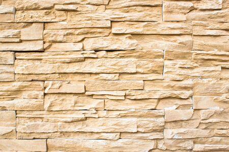 stone wall background Stock Photo - 12379954