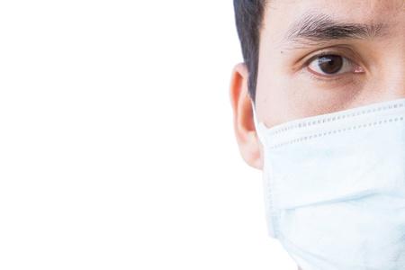 Protect Virus Stock Photo
