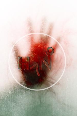 H7N9 Stock Photo - 18894843