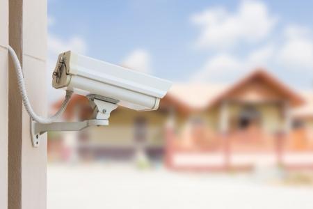 cctv: Proteja su propiedad con la c�mara de CCTV