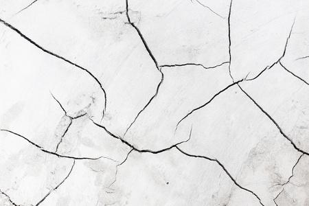 pared rota: Muro de cemento agrietado