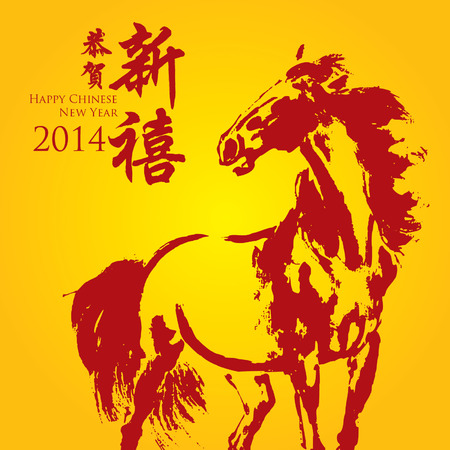 Chinese New Year 2014 Horse year Stock Vector - 24526858