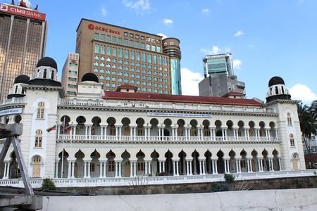 building sector: Building of Kementerian Pelancongan Dan  Kebudayaan Malaysia Editorial