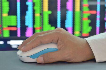 stock: stock trading online