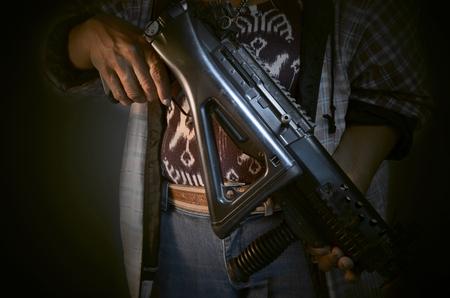 gaurd: machine gun