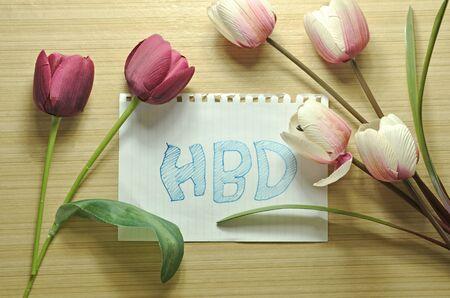 happy birth day: happy birth day text Stock Photo