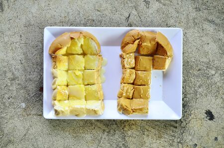 Toasted condensed milk and peanut butter