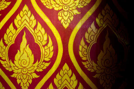 Thai symbol pattern Stock Photo