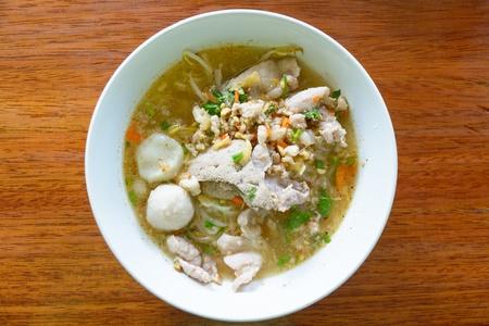 Thai Noodle Soup photo