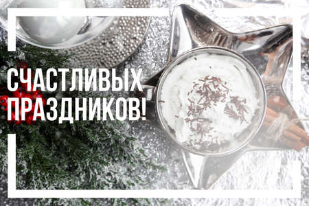Russian christmas card, ?????????? ??????????, sciastilwyh prazdnikow, Russia, table, snow, christmas ball, xmas Stock Photo