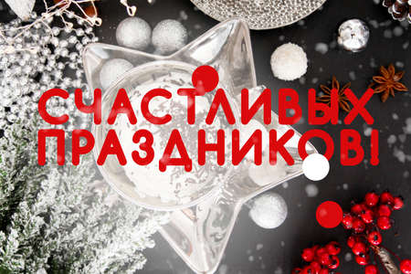 Russian christmas card, счастливых праздников, sciastilwyh prazdnikow, Russia, table, snow, christmas ball, xmas