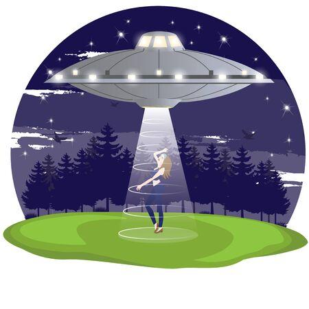 superhuman: illustration. UFO 1