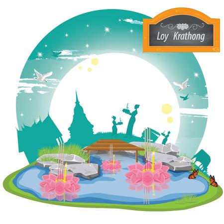 illustration. Loy Krathong Festival 2  イラスト・ベクター素材