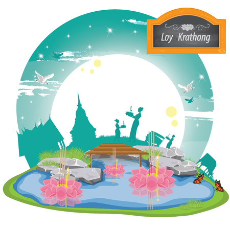 thai style: illustration. Loy Krathong Festival 2 Illustration