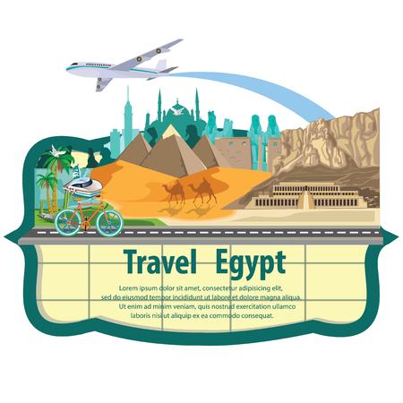 world heritage: illustration. travel around egypt. Illustration