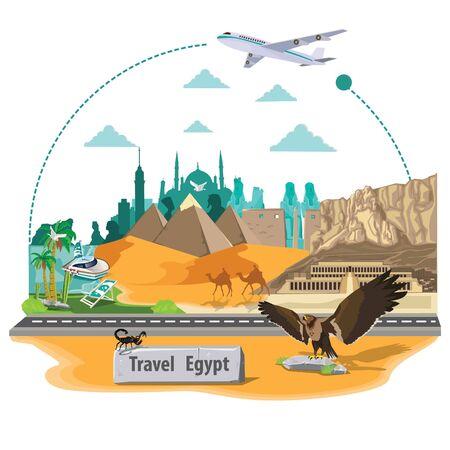 steppe: illustration. travel around egypt. Illustration