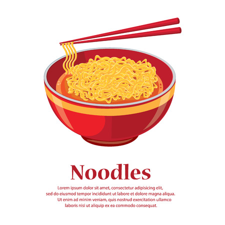 noodles. Vector, illustration 向量圖像