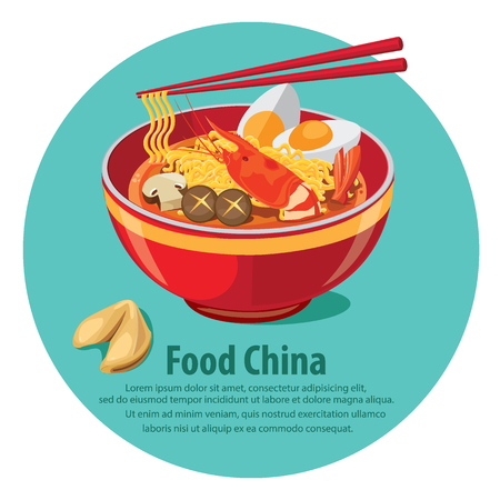 Chinese Noodles and Fortune Cookie with Chopsticks. illustration vector  イラスト・ベクター素材