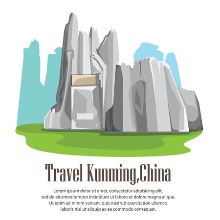 Travel Kunming, stone forest scenic national park. Stock Illustratie